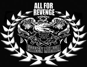 all for revenge
