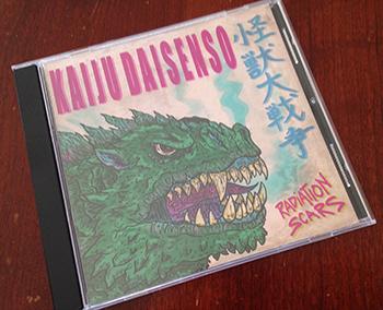 kaiju daisenso_radiation scars CD